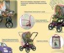 Дождевик для коляски трансформер