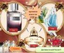 Набор 3 аромата