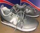 Новые серебристые кроссовки new balance 574