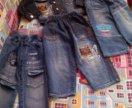 Джинсовый костюм + двое джинс
