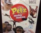Petz Monkey 🐒 Madness Wii