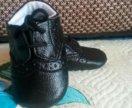 Ботиночки пенетки