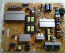 EAX65613901(1.6) блок силовой LG