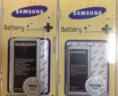 Аккумулятор Samsung s5/s5 mini