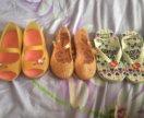 Обувь для бассейна и пляжа пакетом