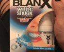 Отбеливающая паста blanx white shock