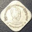 Монета Мьянмы, 10 пья 1966 (юбилейная)