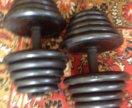 Гантели прорезиненные две по 10 кг