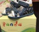 Ортопедические сандали Panda 19р