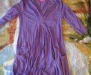 Платье для беременные
