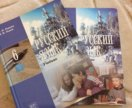 Русский язык 6класс
