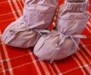 Обувь для малышей (топы)