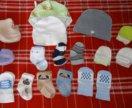 Носочки,пинетки,царапки,шапочки