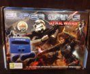 SEGA Super Drive (Star Wars)