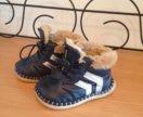 Ботиночки с утеплением