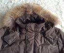 Куртка мужская SAVAGE разм. 48