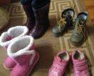 Обувь на девочку демисезонная
