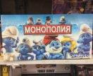 Монополия Джуниор