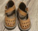 Рыжики туфли Неман
