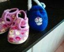 Обуви для малышей 12'5- 14 см