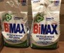 Bimax 3кг