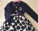 Платье для девочки Primark, с болеро