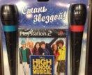 PS2 🎤 +🎤 High School Musical