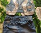 Джинсовый костюм(юбка,жилет)