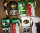 Боксерские перчатки Grant Exclusive