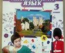 Учебники по англ.яз.