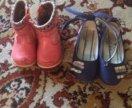 Детские обуви за 100₽,