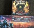 StarCraft + Blood War настольная игра