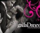 карточка galla dance