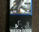 Watch Dogs steelbook стилбук