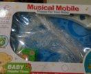 Музыкальный мобиль
