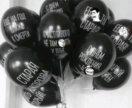 Шарики для лучших друзей. Воздушные гелиевые шары.