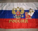 Флаг 9 мая, Россия