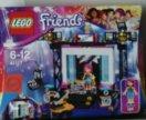 Лего Подружки