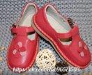 Ретро сандали