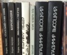 Очень много книг