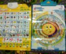 Азбука и календарь
