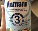 Хумана эксперт 3