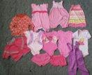 Пакет одежды на девочку 9-12 12-18