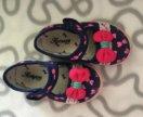 Детские обувь