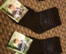 Носки новые 4 пары 50р