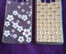 Чехлы на Samsung Galaxy A5