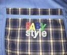Рюкзак для малышей. С Рождения.
