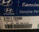 Фильтр топливный Hyundai Elantra