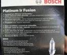 Свечи зажигания Bosch платина иридиум