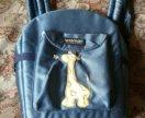Рюкзак -переноска.